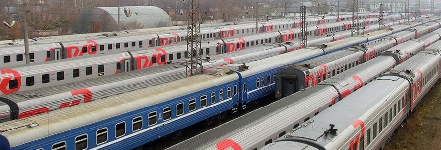 Пассажирские вагоны РЖД