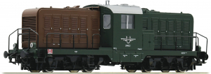 Roco 73463 Тепловоз Diesellok 2045 OBB Epoche III 1/87   Roco_73463.jpg