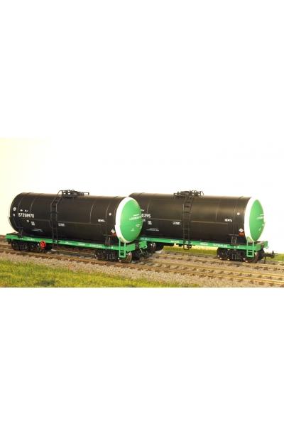 Eurotrain 0013 Набор цистерн нефтепродукты 2шт РЖД эпоха V 1/87