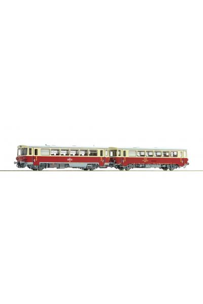 Roco 70373 Дизель поезд M152 CSD Звук DCC Epoche IV 1/87
