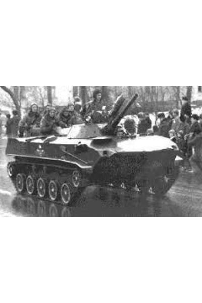 Trident 80044 БМД Эпоха III-IV 1/87