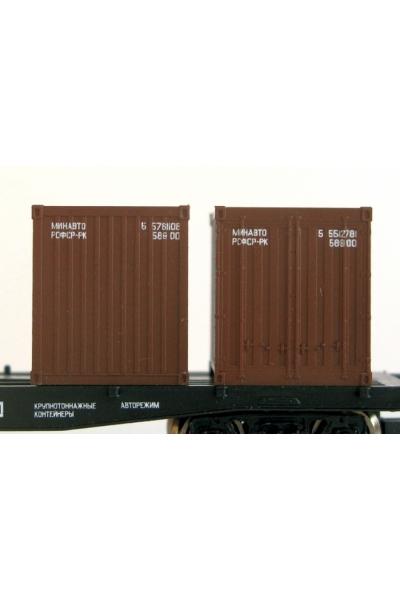 Пересвет 5611 Набор контейнеров Минавтотранс 1/120
